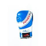 Боксерські рукавиці PowerPlay 3023 Синьо-Білі [натуральна шкіра] 16 унцій, фото 5