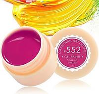 Гель-краска CANNI 5мл №552 малиновая
