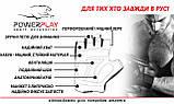 Рукавички для фітнесу PowerPlay 1063 E Чорні XL, фото 5