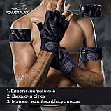 Рукавички для фітнесу PowerPlay 1063 E Чорні XL, фото 6