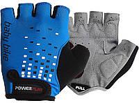 Велорукавички PowerPlay 5451 D Сині 3XS, фото 1