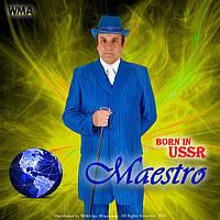 Песни Maestro альбом «Рожденным в СССР»