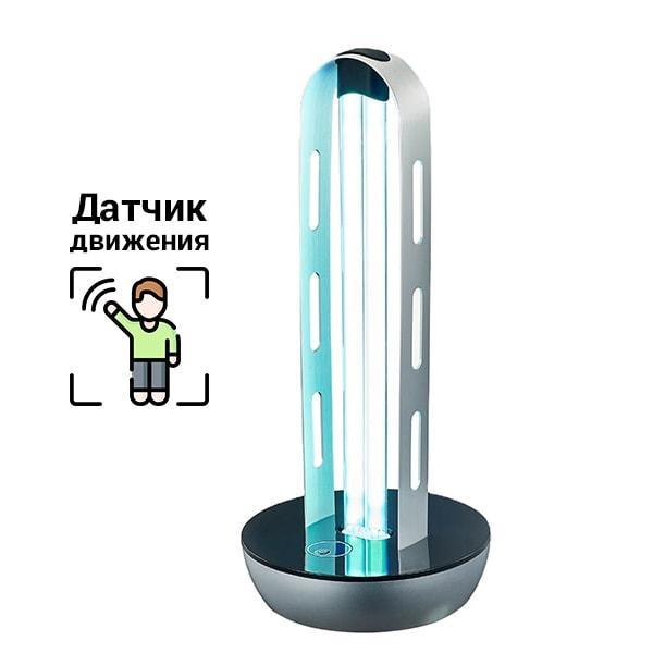 Безозоновая бактерицидная ультрафиолетовая кварцевая лампа Smart Radar-101 c датчиком движения
