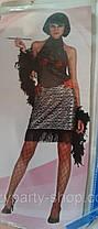Карнавальный костюм Платье ретро р. 38