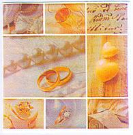 """Салфетки бумажные """"Свадебные"""". В упак: 20 шт."""
