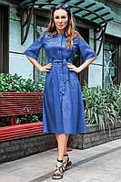 Красивое платье с поясом Симфония голубого цвета