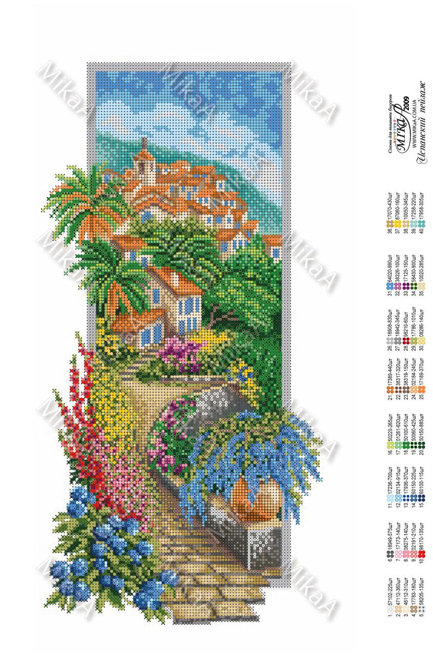 """Схема для часткової вишивки бісером - """"Іспанська пейзаж"""""""