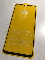 Захисне скло Xiaomi Redmi Note 8 Pro(повноекранне скло телефону)