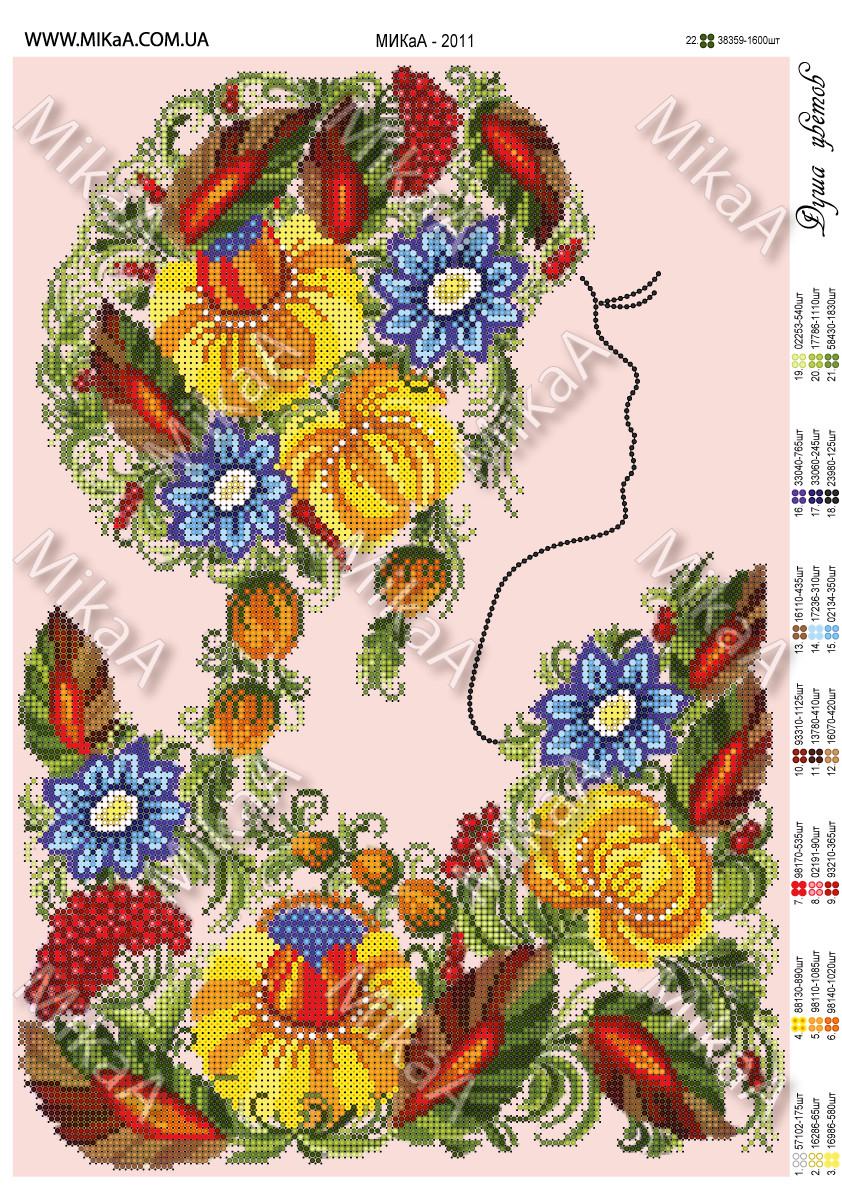 """Схема для частичной зашивки бисером - """"Душа цветов"""""""
