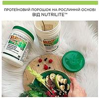 Протеиновый порошок на растительной основе NUTRILITE™ AMWAY 450 грамм
