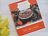 Тетрадь школьная в клеточку 18 листов Лидер, Горячий шоколад, фото 5