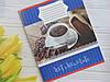 Тетрадь школьная в клеточку 18 листов Лидер, Горячий шоколад, фото 3