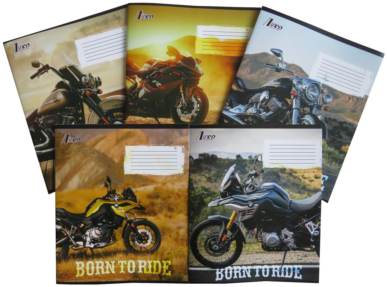 Тетрадь школьная в линейку 18 листов Лидер, крутые мотоциклы