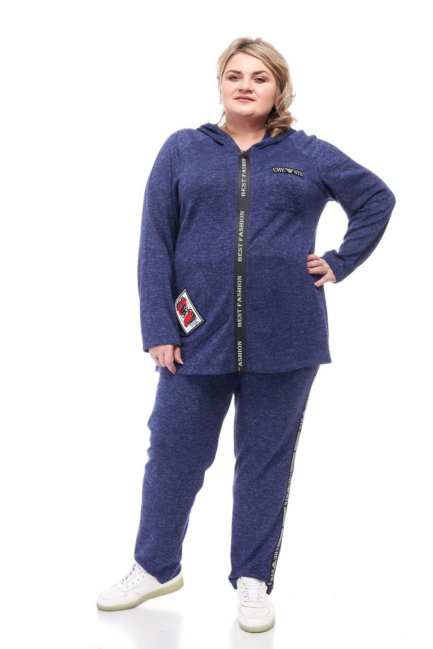 Спортивный костюм женский от 62 до 72 большие размеры