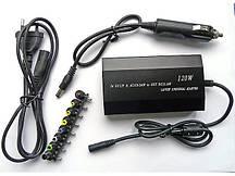 Універсальний зарядний пристрій для ноутбука з авто зарядкою