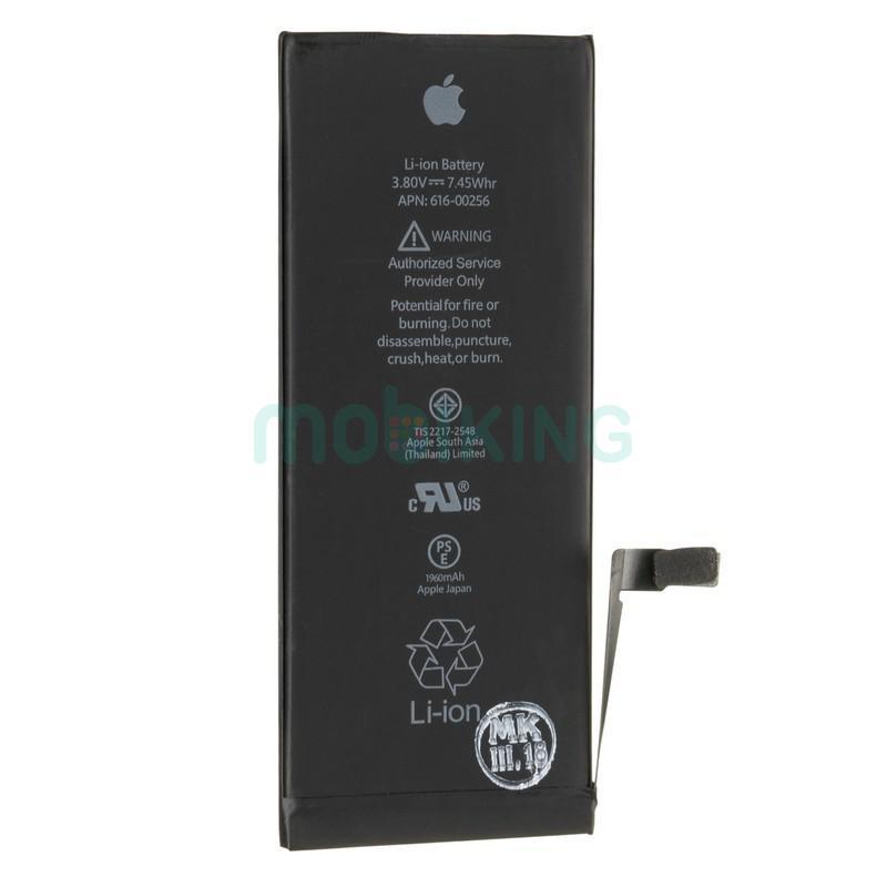 Оригинальна батарея на iPhone 7 (2000 mAh) аккумулятор для смартфона.