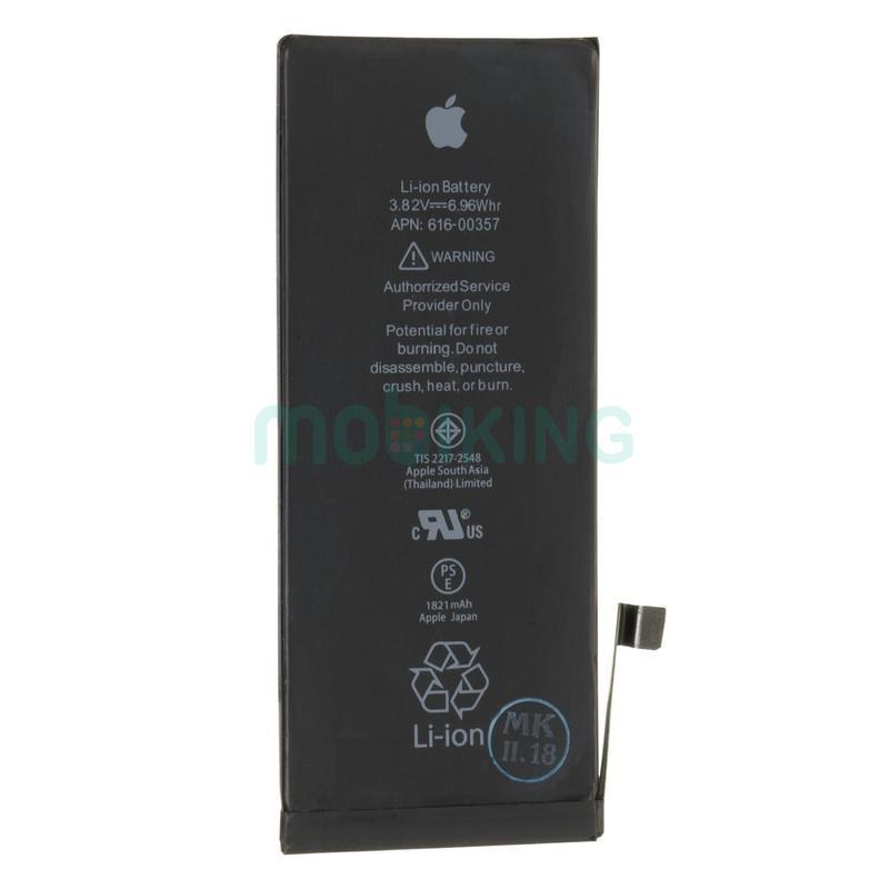 Оригинальна батарея на iPhone 8 (1820 mAh) аккумулятор для смартфона.