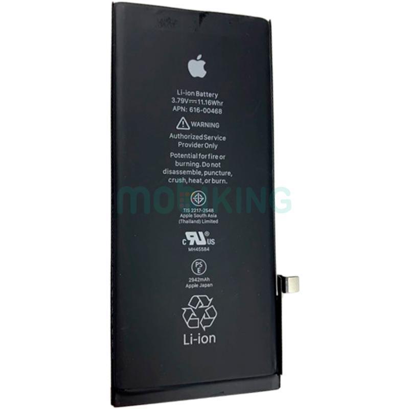 Оригинальна батарея на iPhone XR (2492 mAh) аккумулятор для смартфона.