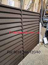 Забор жалюзи Стандарт 0,9мм, фото 2