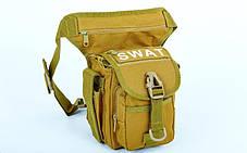 Стегновий сумка Сват тактична універсальна сумка Swat Coyote (229-coyote), фото 2