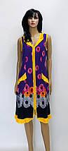 Трикотажный халат с рюшей, фото 2