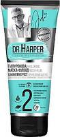 Гіалуронова маска-флюїд для волосся Dr.Harper Hyaluronic Fluid Mask Laminat 250 мл