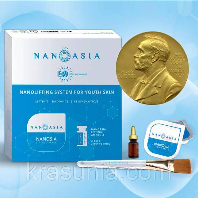 Программа по подтяжке мышц лица Наноазия