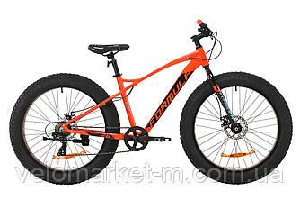 """Велосипед 26"""" Formula PALADIN DD 2020"""