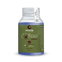 Кератин для выпрямления Coffee Green 250ml. Honma Tokyo