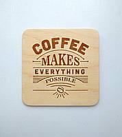 "Костер ""Coffee"" (эко подставка под кружку/стакан/бокал/чашку) из фанеры 5"