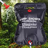 Душ походный портативный для кемпинга camp shower 20 литров, фото 6