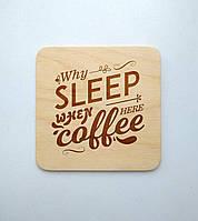 "Костер ""Coffee"" (эко подставка под кружку/стакан/бокал/чашку) из фанеры 8"