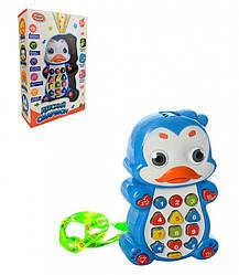 Детский обучающий музыкальный телефон Play Smart Пингвин, синий