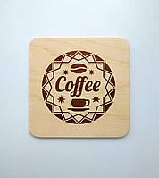 "Костер ""Coffee"" (эко подставка под кружку/стакан/бокал/чашку) из фанеры 10"