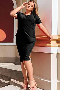 Діловий костюм великого розміру Сандрео софт чорного кольору