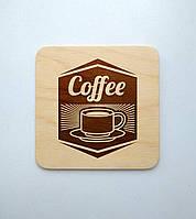 "Костер ""Coffee"" (эко подставка под кружку/стакан/бокал/чашку) из фанеры 14"