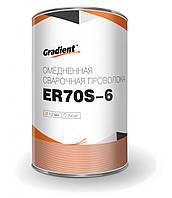 Проволока омедненная Gradient ER70S-6 ф1,0мм (250кг) Drum Pack