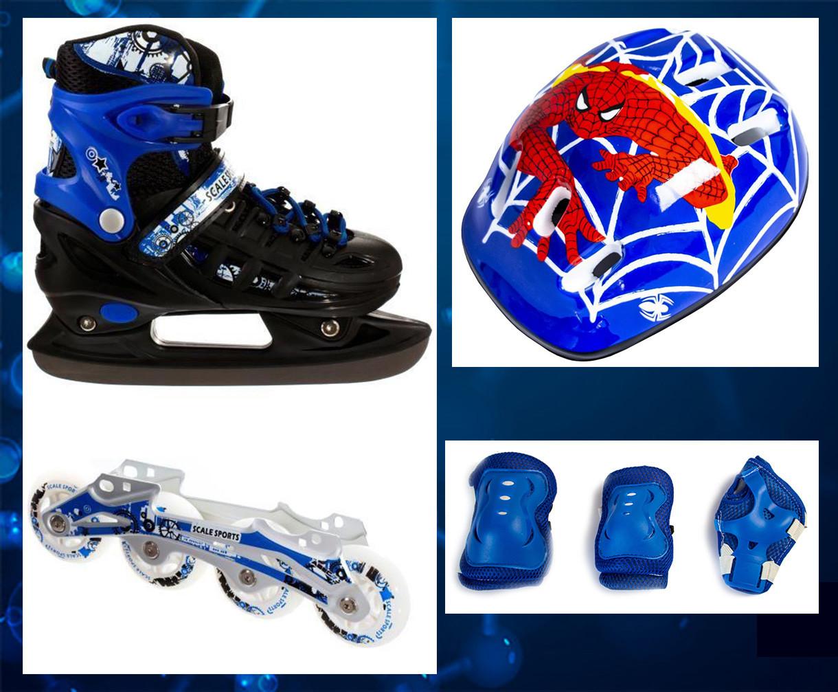 Детские Роликовые коньки+Шлем+Защита Scale Sport. Синий цвет  (2в1), размер 29-33, 34-37, 38-41.