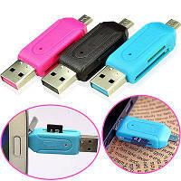 Card Reader USB на Micro Usb OTG к телефонам и планшетам