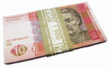 Сувенирные деньги 10 гривен ( грн )