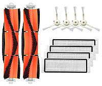 Комплект запасных частей для Набор для робота пылесоса Xiaomi Mi Robot Vacuum Cleaner от RFT (RFT132)