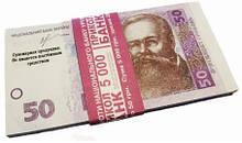 Сувенирные деньги 50 гривен ( грн )