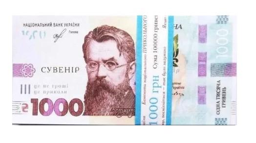 Сувенирные деньги 1000 гривен ( грн )