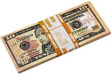 Сувенирные деньги 10 долларов ( $ )