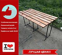 Стол садовый металлический ( для дома, дачи, сада)