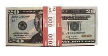 Сувенирные деньги 20 долларов ( $ )