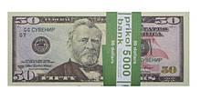 Сувенирные деньги 50 долларов ( $ )
