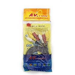 Аудио-видео кабель 3RCA Х 3RCA (тюльпан 3 -тюльпан 3), 1.5 m (в пакете)