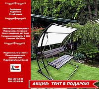 Качели трехместные садовые Нео 1.5 белый ТЕНТ В ПОДАРОК!