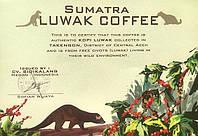 Знаменитый легендарный кофе Копи Лювак от фабрики Montana 500 г шоколадный вкус без кислинки